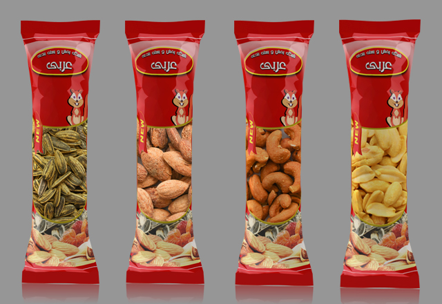 Arabi Nuts